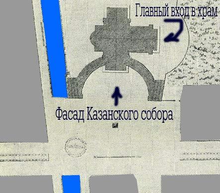Тайна Казанского собора